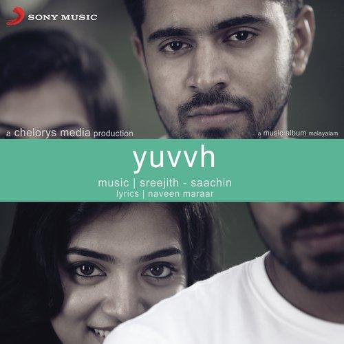 Padmanabha paahi full song lyrical   shubhalekha+lu telugu movie.