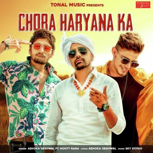 Chora Haryana Ka