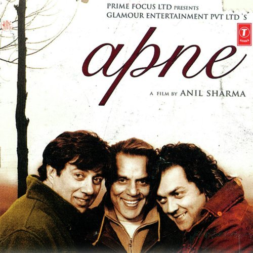 Dekhoon Tujhe To Pyaar Aaye Song - Download Apne Song Online