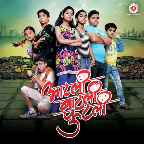 Aatli Batli Phutli Songs - Download and Listen to Aatli Batli Phutli