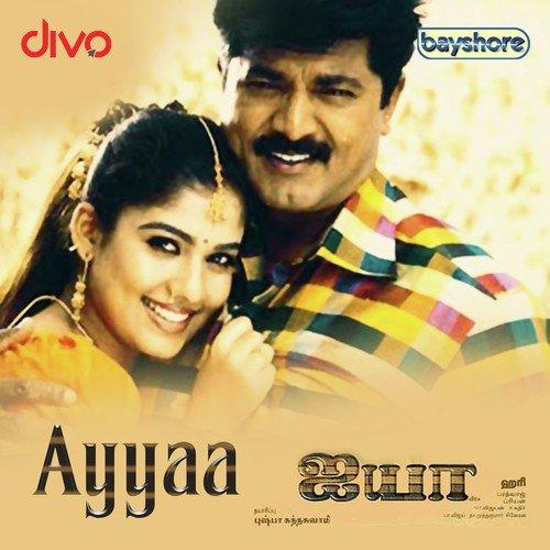 Ayya Song Lyrics in Tamil From Seethakaathi ♬ - Song Lyrics