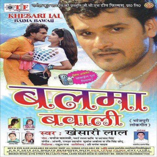 download free mp3 song khesari lal yadav