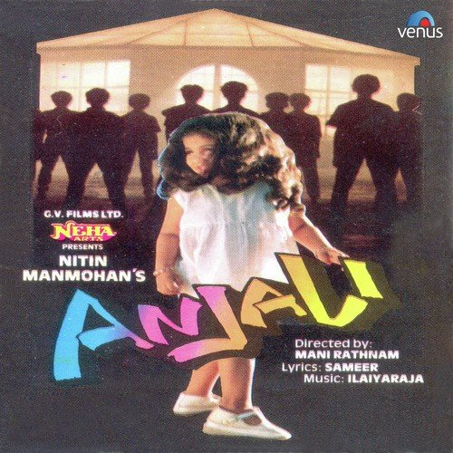 Anjali Anjali Song - Download Anjali Song Online Only on