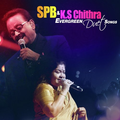 Mano and chithra tamil hits | vol 1 | mano chitra tamil songs.