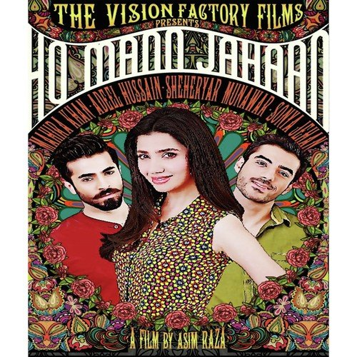 Ghar Nari (Full Song) - Ho Mann Jahaan - Download or Listen Free