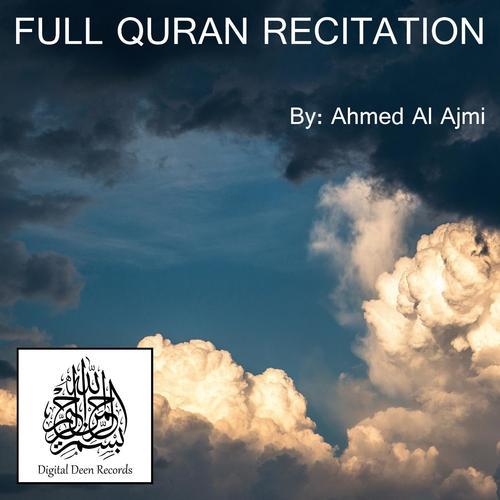 Qaf Song - Download Full Quran Recitation Song Online Only