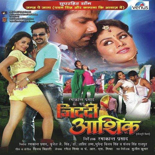 Ziddi Aashiq All Songs Download Or Listen Free Online Saavn