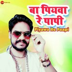 New Bhojpuri Songs Online - Download and Listen Only on JioSaavn
