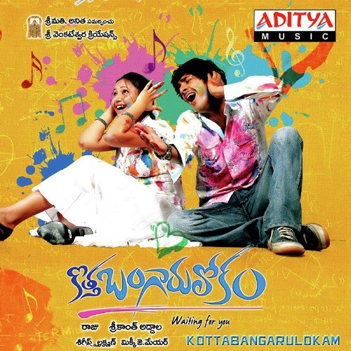 Nijanga Nenena Song - Download Kotha Bangaru Lokam Song