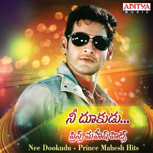 mahesh dookudu mp3 songs