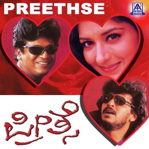 Preethse