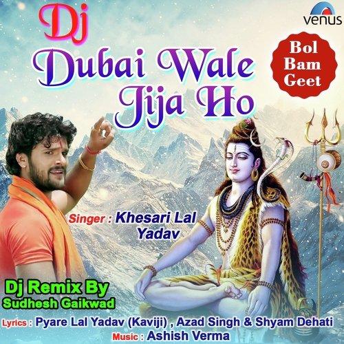 Dj Dubai Wale Jija Ho
