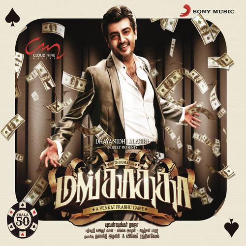 Mankatha 2011 starmusiq tamil mp3 songs free download.