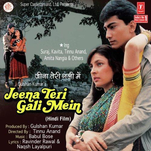 Jeena-Teri-Gali-Mein-Hindi-1989-500x500.