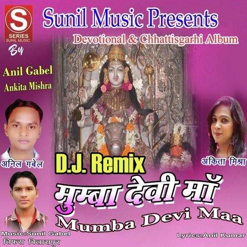 dj remix 2014 mp3 download