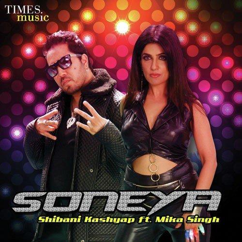 Sakhiyan Song Yogesh Kashyap Download: Shibani Kashyap, Mika Singh