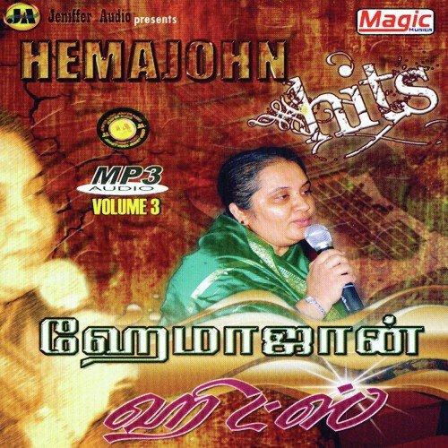Sathiyathil song | sathiyathil song download | sathiyathil mp3.