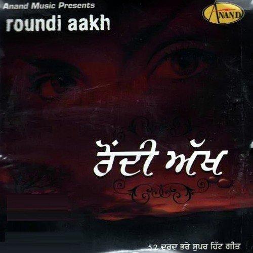 Roundi Aakh