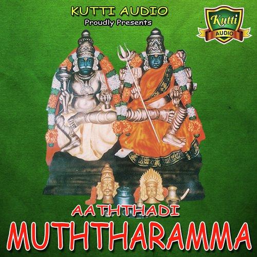 Aaththadi Muththaramma