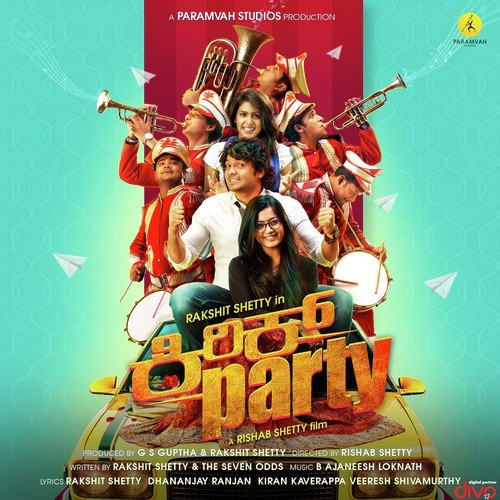 Bepanah Title Song Download 320kbps: Neecha Sullu Sutho Naalige (Full Song)