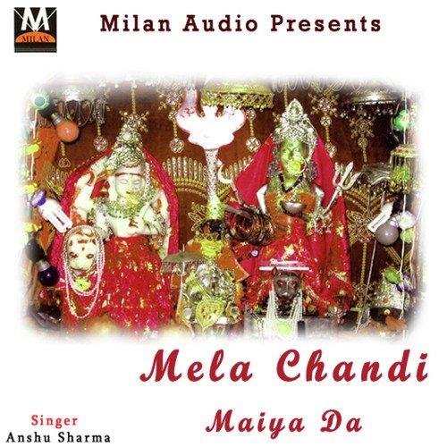 Mela Chandi Maiya Da