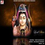 Mrit Sanjeevani Mantra Songs