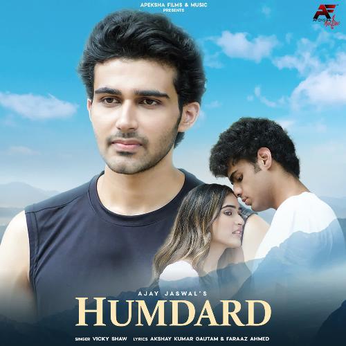 Humdard