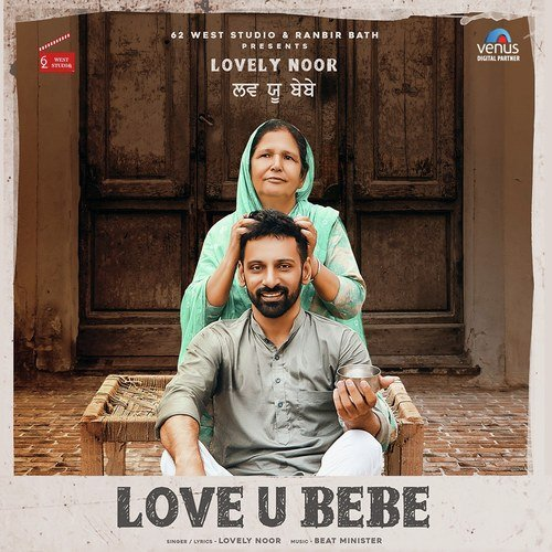 Love U Bebe Song - Download Love U Bebe Song Online Only on
