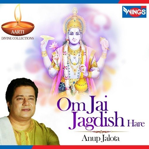 anup jalota bhajan mp3 download pagalworld