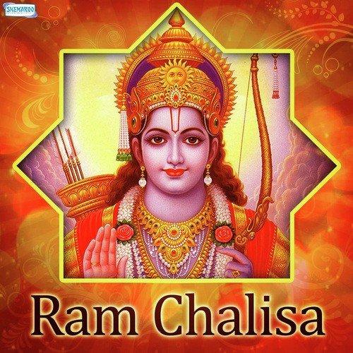 Ram Chalisaa
