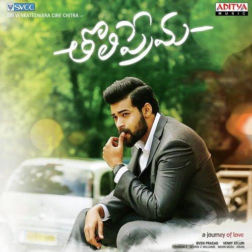 Thiya Full Movie Download Tamilrockers: THOLI PREMA [TELUGU] 2018 FULL MOVIE DOWNLOAD 720P HD