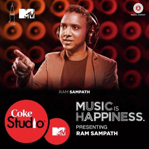 vidya vidya ram songs download