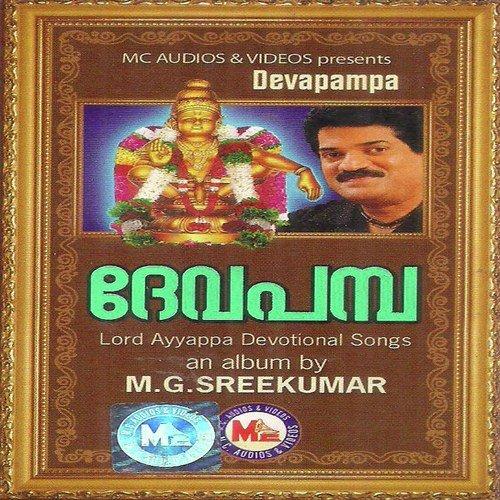Swami Ayyappan Serial Malayalam Episode 73 | Ayyappa Swami Malayalam Serial  | Ayyappa Devotional download