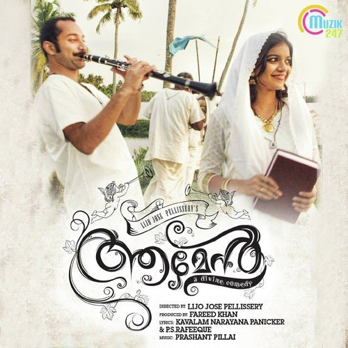 Solomon Soshana Amen Malayalam Movie Songs HD - YouTube