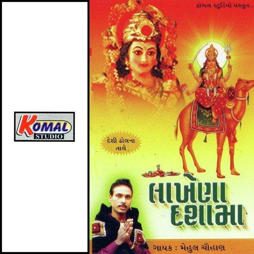 Kanti Dholi