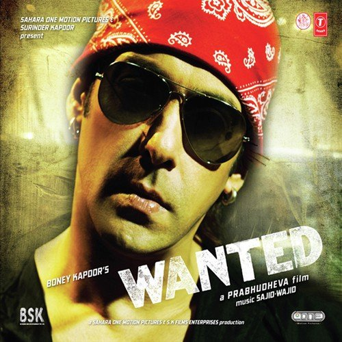 Dil leke darde dil wanted karaoke lyrics and music by ost.