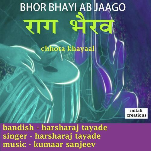 Listen to Bhor Bhayi Ab Jaago Songs by Harsharaj Tayade - Download