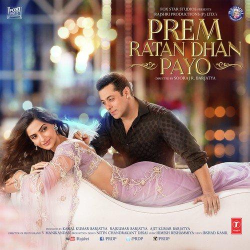 Prem ratan dhan payo dvdrip hd free download | hd movies download.