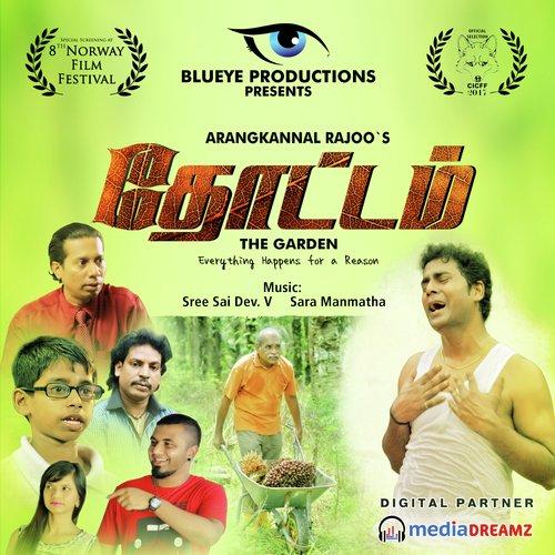 Sai V s I movie in tamil free download