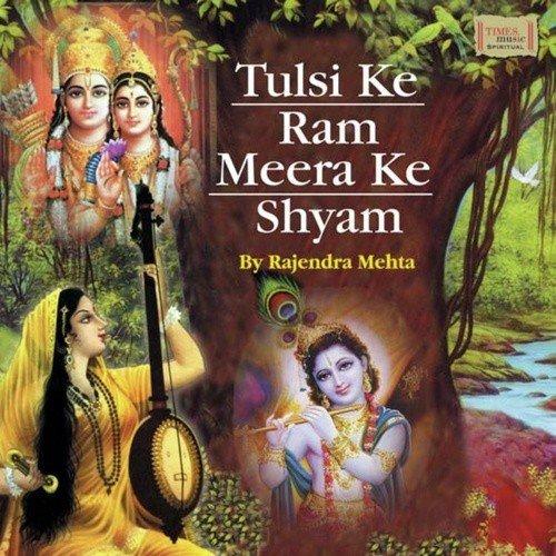 Tulsi Ke Ram Meera Ke Shyam - Pandit Brij Bhushan - Download or