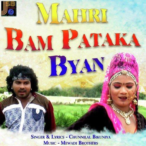 Mahri Bam Pataka Byan