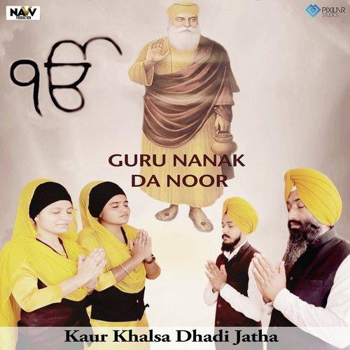 Guru Nanak Da Noor