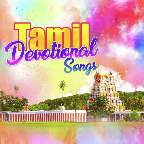 Tamil devotional audio songs download.