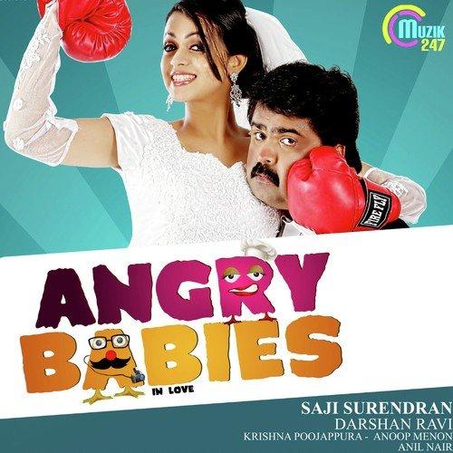 Maayatheeram (Full Song) - Angry Babies In Love - Download
