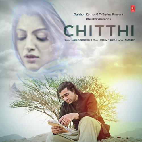 Chitthi