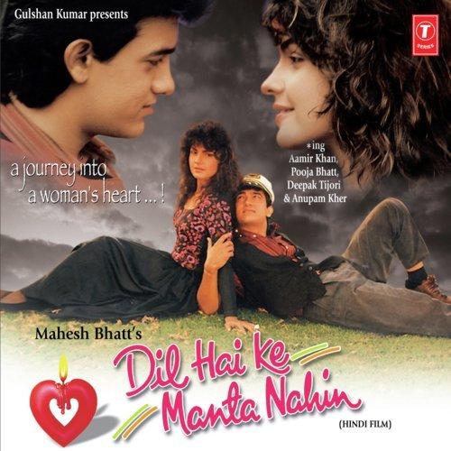 Tu Pyar Hai Kisi Aur Ka Song Download Dil Hai Ke Manta Nahin Song