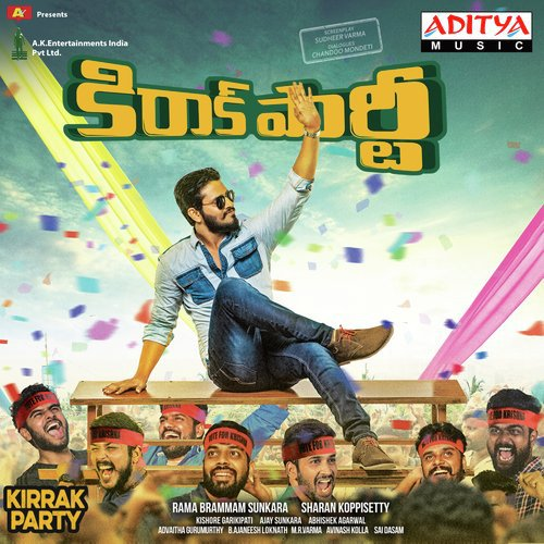 farewell party songs in telugu