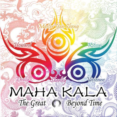 Mahakala (feat  Master Yan Cheng, Sherley, Howard, Emily