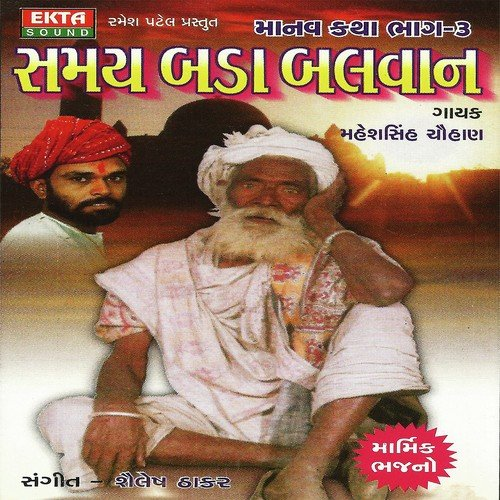Namak halal songs download free mp3