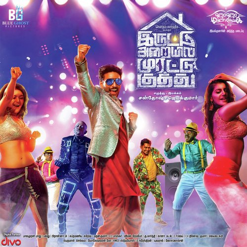 A to z tamil kuthu songs download